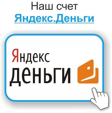 am g11
