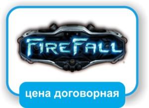 amfirefall