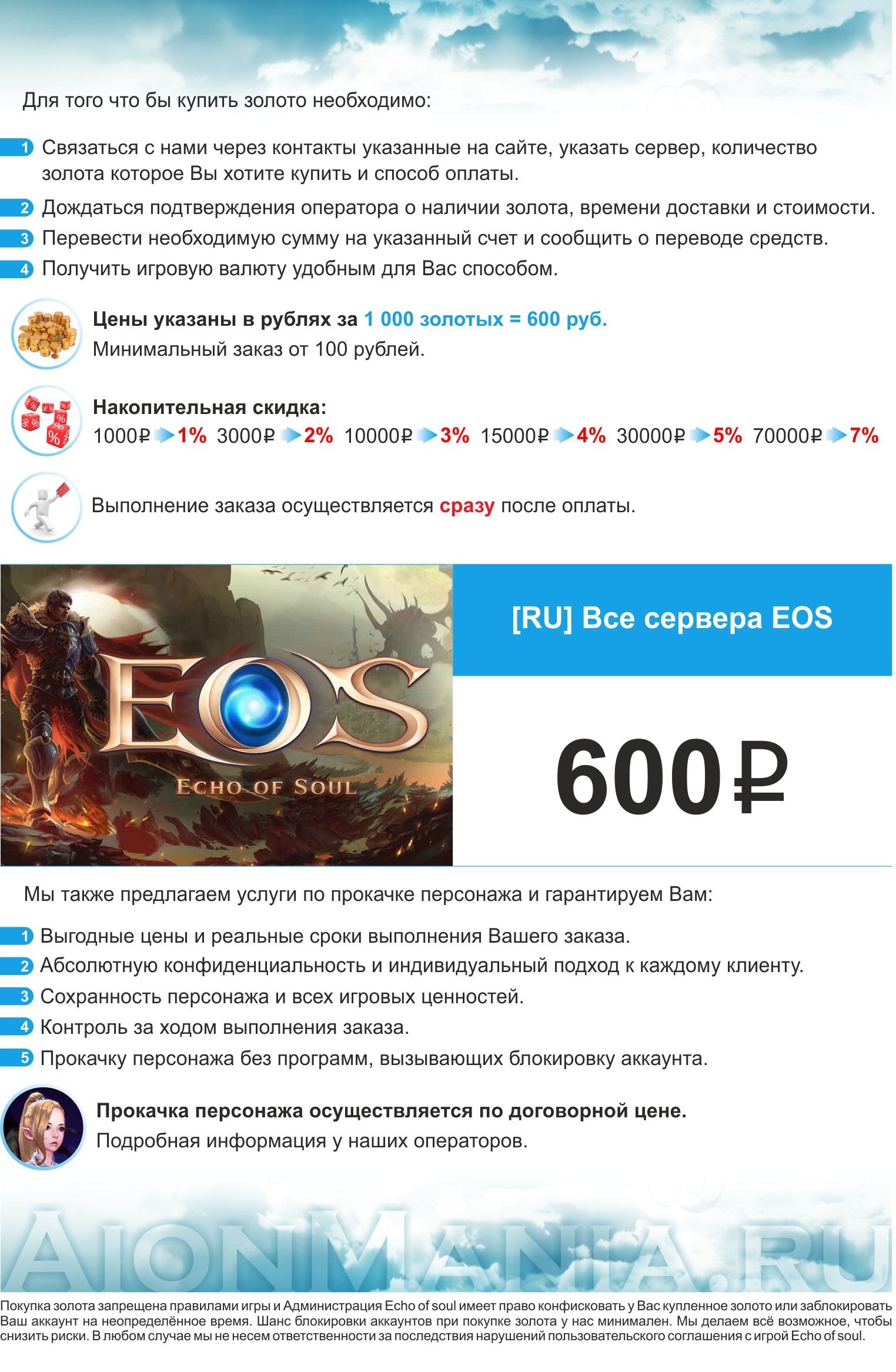 эос600ртим