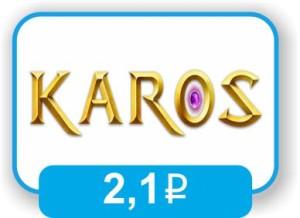 карос21