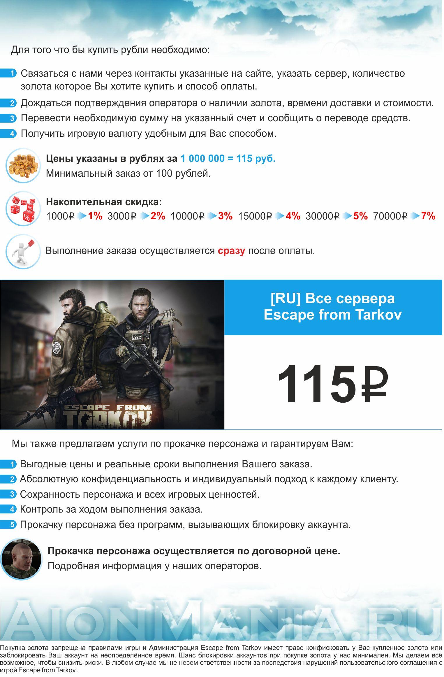 эстарков115смавк